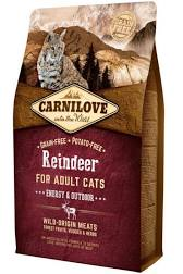 """קרנילאב לחתולים פעילים בטעם אייל 2 ק""""ג"""