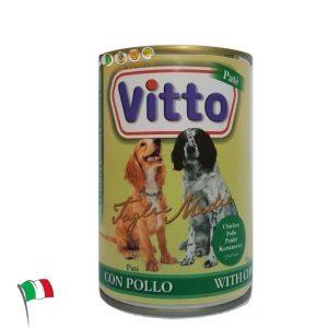 ויטו – מזון רטוב שימורים לכלבים, קוביות בשר בקר 400 גרם